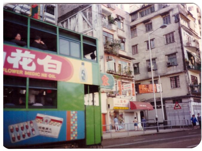 Copy 5 wong nei chong rd hk 1984